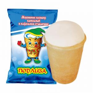 Мороженое Подлиза ванильное