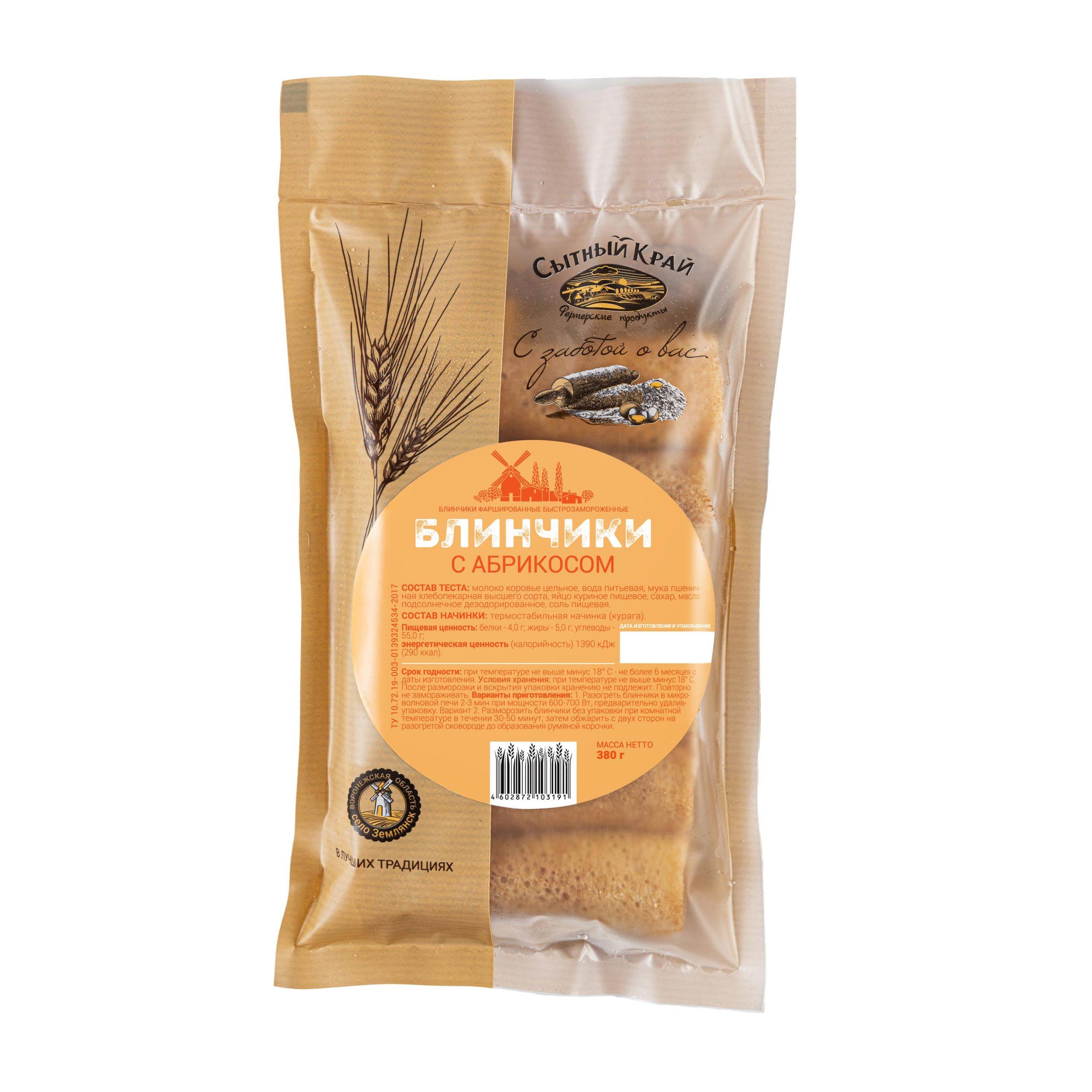 blinchiki-s-abrikosom
